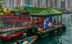 آبردین جاذبه های گردشگری هنگ کنگ چین