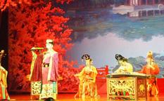 نمایش افسانه کونگ فو چین