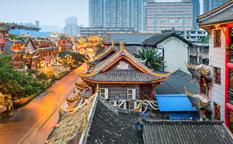 باغ چشم انداز ملی چین در شانگهای
