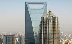 برج جین مائو شانگهای