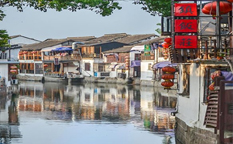 جوجیاجیائو ، شهر روی آب