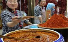 خیابان مسلمانان (Muslim Street) شهر شیان