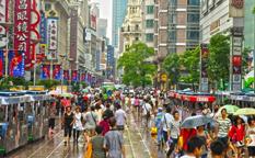 خیابان نانجینگ (Nanjing Road)