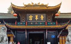 معبد چنگ هوانگ شانگهای