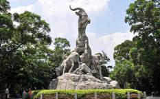 مجسمه پنج قوچ گوانجو چین