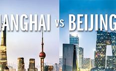 شانگهای یا پکن؟ سفر به کدامیک جذابتر است؟