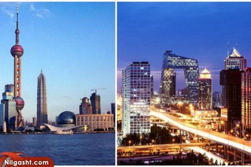 پکن یا شانگهای