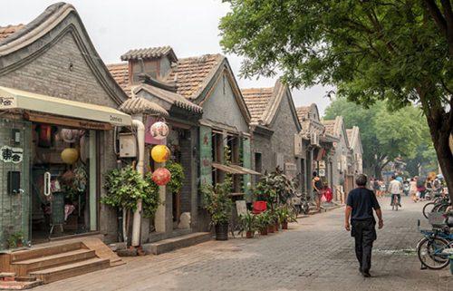 محله هوتونگ پکن