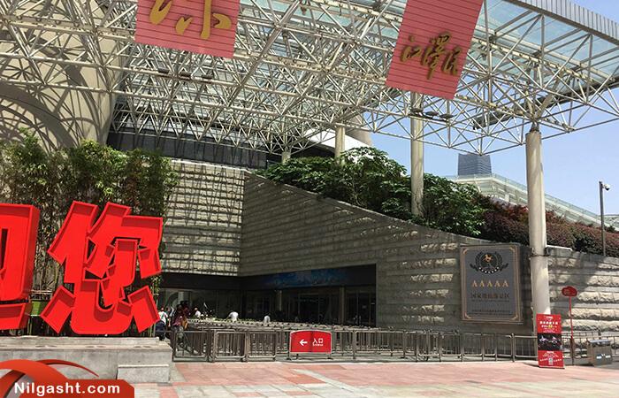 گیت ورودی برج تلویزیون شانگهای