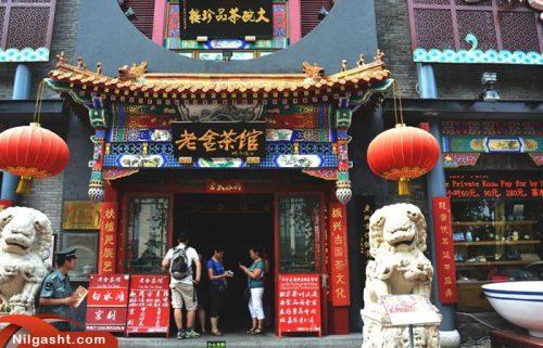 معروف ترین چایخانه های پکن
