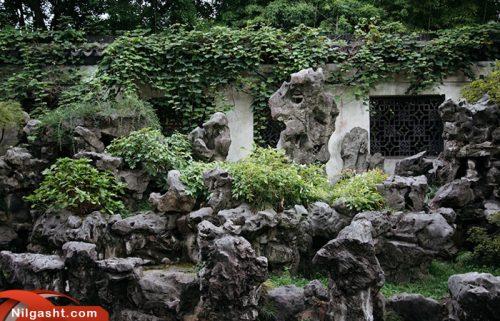 باغ یو شانگهای