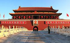 میدان تیان آنمن ، دومین میدان بزرگ پایتخت های جهان