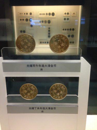موزه شانگهای چین