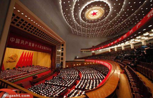 فضای داخلی تالار بزرگ مردم میدان تیان آنمن