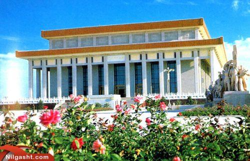 تالار یادبود میدان تیان آنمن
