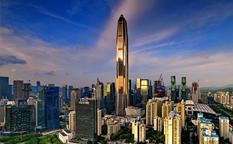 مرکز تجارت جهانی پینگ آن ، چهارمین برج بلند جهان در شنزن چین