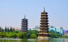 معبد شش درخت انجیر گوانجو، بنایی ۱۴۰۰ ساله