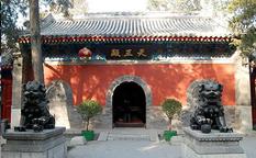 معبد فایوان پکن در سرزمین کاریزماتیک چین