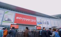 نمایشگاه چاینا پلاس