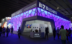 نمایشگاه بین المللی برق و روشنایی گوانجو GILE