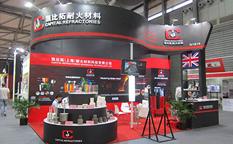 نمایشگاه فلز و متالورژی چین