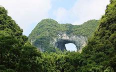 تپه ماه یانگ شو و منظره بی نظیر طاق طبیعی در چین