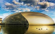 مرکز ملی هنرهای نمایشی چین در پکن، شهر فرهنگ و هنر!