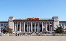 موزه ملی چین در پکن، گنجینه ای هزاران ساله