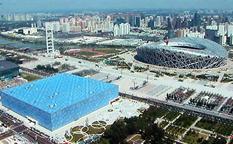 پارک المپیک پکن ، از المپیک سبز تا قطب گردشگری