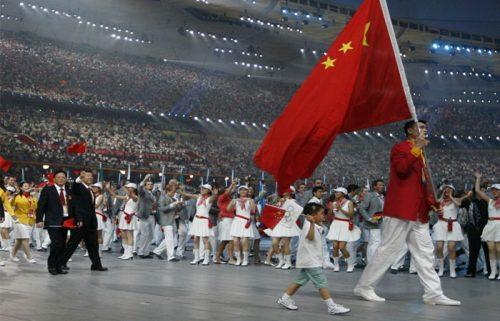 پارک المپیک پکن