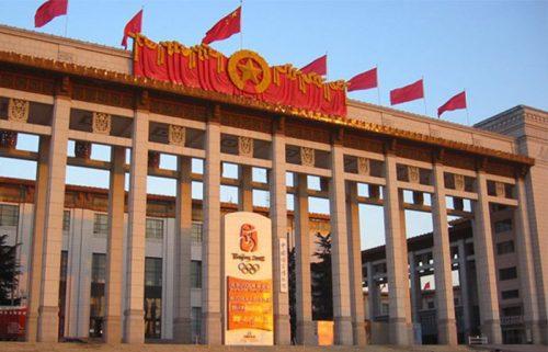 ساختمان موزه ملی چین در پکن