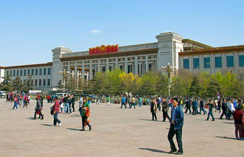 موزه ملی چین در پکن