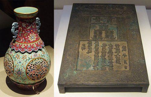 آثار موزه ملی چین در پکن