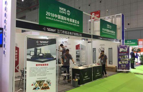 تور چین - تور نمایشگاهی چین